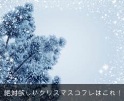 snow-1088470_1280_fotor