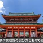 shi85_heianjinguusyoumen_tp_v