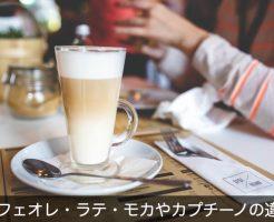 coffee-791201_1280