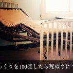 hospital-bed-315869_1280