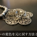 medallion-1106635_1280