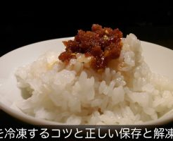 plain-cooked-rice-949413_1280