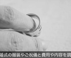 hand-83079_1280