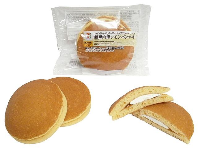 瀬戸内産レモン パンケーキ
